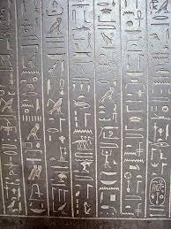 Rosetta Stone Help Desk Best 25 Rosetta Stone Ideas On Pinterest Egyptian Symbol Tattoo