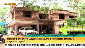 police raids house of kodiyeri balakrishnan u0027s sister in law youtube