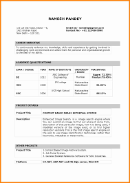 mca resume format for freshers pdf resume format for freshers bca free download doc and mca p sevte