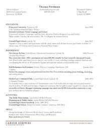 College Internship Resume Sample by College Freshman Resume Berathen Com