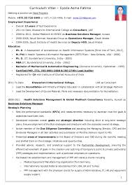 Hr Business Partner Resume Sample by Asma Resume Strategy Business Solutions Final