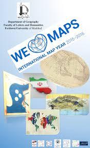 Thessaloniki Greece Map by International Map Year
