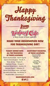 rainforest cafe home florida menu prices