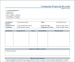 6 best images of receipt of company property form property