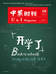 cuisiner 駱inard u i issue 3 by u i magazine issuu