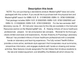 Human Anatomy And Physiology Marieb Hoehn Download Pdf Human Anatomy Physiology Laboratory Manual Fetal Pig U2026