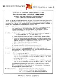 tell me about yourself essay sample past contests the goi peace foundation 2000