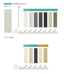 Baseboard Height Kabegamiyahonpo Rakuten Global Market Soft Wood Width Height 4