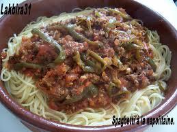 cuisine napolitaine spaghetti à la napolitaine toute la cuisine que j aime