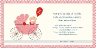 amusing naming ceremony invitation cards 64 for your card stock