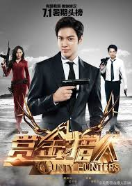 urutan film lee min ho film bounty hunters subtitle indonesia cinema korea 21