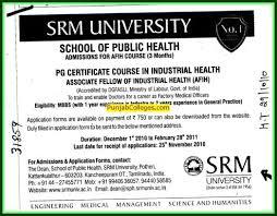 Interior Design Certificate Course Srm University Of Architecture And Interior Design