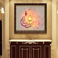 home decor wholesale china online buy wholesale eid home decor from china eid home decor