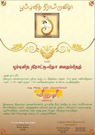 Carlton Cards Invitations Milda U0027s Blog Simple Wedding Invitations Can