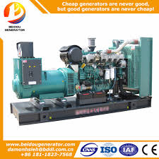 avk generator avk generator suppliers and manufacturers at