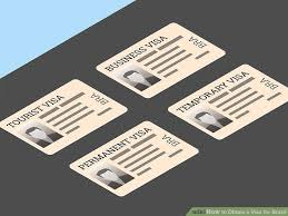 how to obtain a visa for brazil 6 steps with pictures wikihow