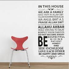 online get cheap arabic wall stickers aliexpress com alibaba group 105x50cm islamic house rules wall stickers vinyl decals allah arabic muslim art wall plane surface stickers