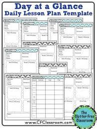 lesson plan templates google digital resource daily agenda