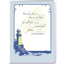 s day lighthouse husband greeting card by