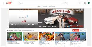 Home Design Shows On Youtube Abdul Latif Jameel Motors After Sales Engages Massive Audience