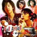 นิยาย Full Action ปฏิบัติการเติมรักให้เต็มร้อย! (จบแล้วจ้า) : Dek ...