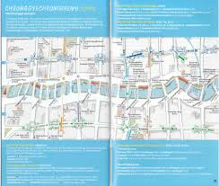 Seoul Map Cheonggyecheon Area Of Seoul Map Look At Korea