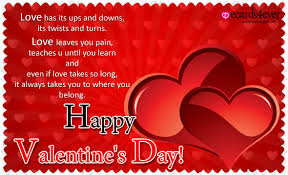 electronic valentines day cards s day greeting cards happy s day cards