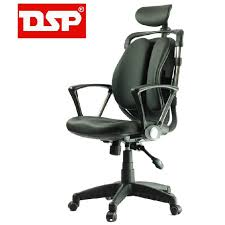 dsp factory outlets korea desi pa healthy double backed chair