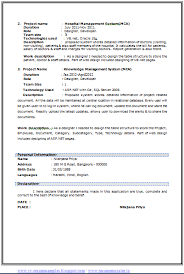 Resume Headline For Mca Freshers Resume Format For Mca Resume Format For Mca Freshers Pdf Resume