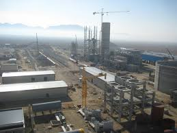 jebel cement factory