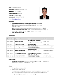 Resume In English Examples by Pharmacist Fouad Cv English