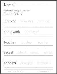 back to handwriting worksheet student handouts