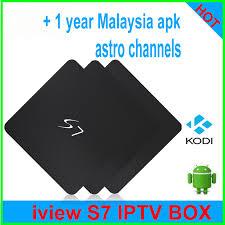 astro apk 2pcs iview s7 builtin 1 year 12m malaysia apk iptv singapore