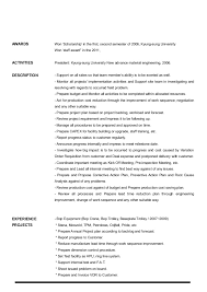Cv Objective Statement Exle Resumecvexle Com - curriculum vitae introduction sle 28 images 28 sle resume