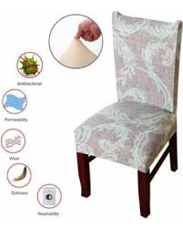 Dining Room Chair Protective Covers Big Deal On Colorbird European Style Spandex Fabric Chair