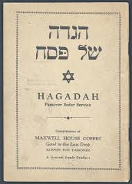 maxwell house hagaddah blast from the past maxwell house haggadah tracing the tribe