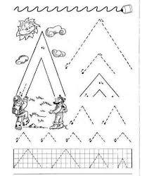 kindergarten alphabet handwriting practice printable 1