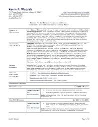 Barista Resume No Experience Starbucks Resume Sample Resume To Inspire You How To Create A Good