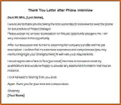 thank you email after second interview