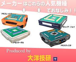 Mahjong Table Automatic by Mahjong Sasaki Rakuten Global Market Chair Set For Exclusive
