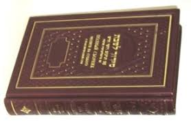 transliterated siddur israel book shop not in stock siddur for shabbat hebrew russian
