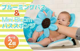 Bathtub Mat For Babies Interior Flaner Shop Rakuten Global Market Little Princess
