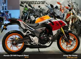 cbr 150 rate honda cb190r repsol 2016 new honda cb190r repsol price bike