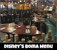 Mama Buffet Coupon 15 Off by Boma Flavors Of Africa Menu Disney U0027s Animal Kingdom Lodge