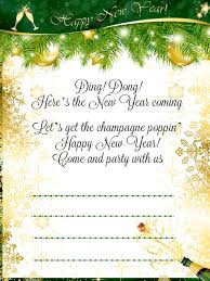 happy new year invitation new year party invitation wording 365greetings