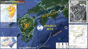 Earthquake Map Usgs Earthquake Report Kyushu Japan Jay Patton Online