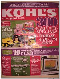 kohl s 2008 black friday ad black friday archive black friday