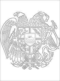 armenian alphabet coloring pages armenia coat of arms coloring page coloring pages armenia for