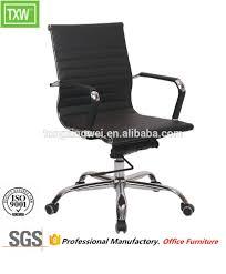 grossiste bureau de bureau en cuir chaise couvre acheter les