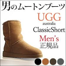ugg sale gr e 38 shinfulife rakuten global market ugg s sheepskin mouton